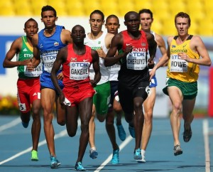 En rouge au milieu - Antoine Gakeme   - Photo : African Athletics United