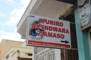 Burundi : Une vingtaine de centres optiques dits illégaux fermés ( Photo : Burundi Eco 2019 )